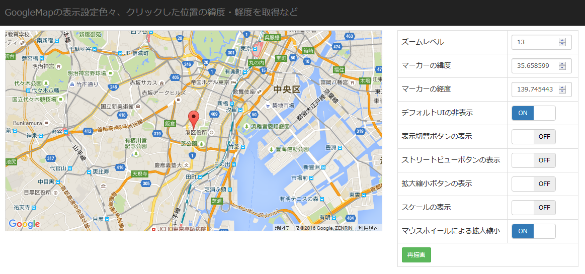 googlemap-options